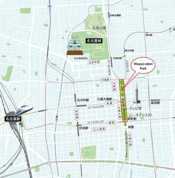 Hisaya-odori Parkは名古屋市の中心部である栄地区に位置する(出所:三井不動産)
