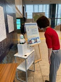 OriHimeを通じて、在宅のまま来庁者への声掛けや案内ができる(提供:神奈川県)