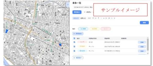 冠水情報管理システムの画面イメージ(出所:応用地質、背景の地図は国土地理院の電子地形図)