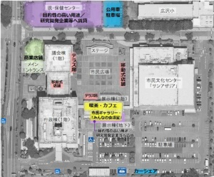 基本計画の内容・配置(資料:和光市)