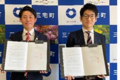 健康推進に向け連携協定を締結した三宅町の森田浩司町長(左)とPREVENTの萩原悠太代表取締役(右) (提供:PREVENT)