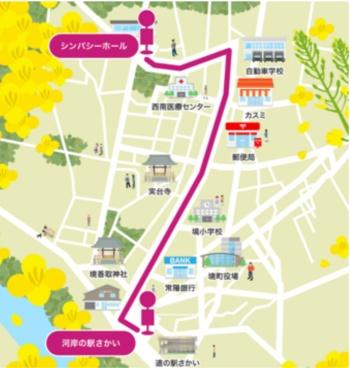 自動運転バスの運行ルート。便数やルートは住民の要望に合わせて順次拡大するという(出所:境町)