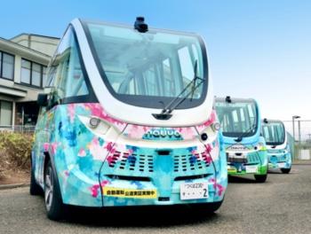 自動運転バスの車両となるフランスNavya社の「NAVYA ARMA」(出所:境町)