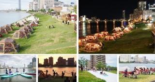 かわまち大賞を受賞した「信濃川やすらぎ堤かわまちづくり」(資料:国土交通省)