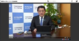登壇した平井卓也デジタル改革担当大臣