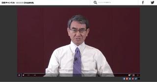 登壇した河野太郎規制改革担当大臣
