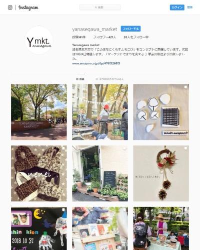 Yanasegawa Marketのインスタグラム。マーケットの様子がたくさんの写真で紹介されている。