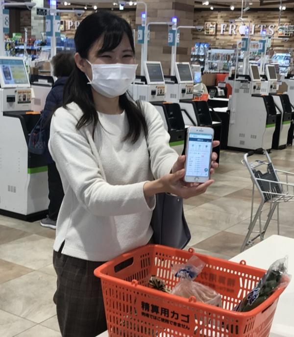 2月12日に行われた実証実験デモの様子(写真提供:藤枝市)