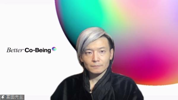 慶應義塾大学医学部医療政策・管理学教室教授の宮田裕章氏。データをつなぐことで人々の生活を支えるという将来像を語った