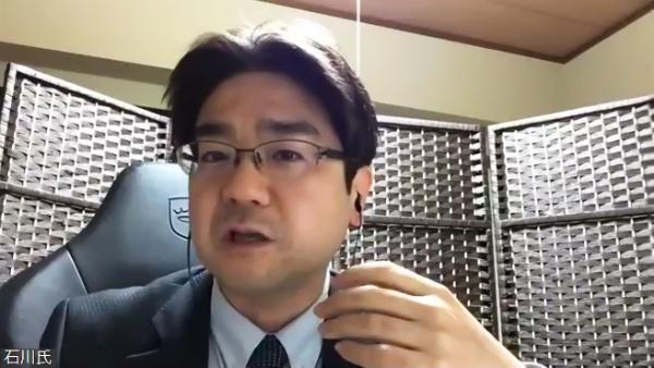 日本総合研究所調査部マクロ経済研究センター所長の石川智久氏 。ファシリテーターを務めた(写真:オンラインイベントのキャプチャー)