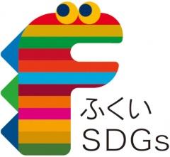 福井県版SDGs公式ロゴマーク