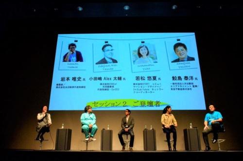 セッション2では渋谷という都市の多様性について議論が進んだ(写真:小林直子)