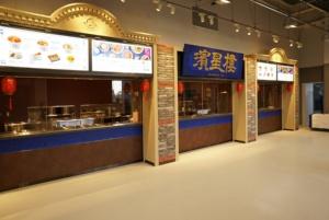 左翼側スタンドに入る新店舗「濱星樓」。横浜中華街発展会協同組合監修による中華料理が楽しめる(写真:2点とも日経BP)
