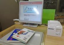自動貸出装置(写真:秦野市)