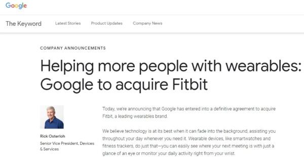 Fitbit社の買収について触れたGoogle社の公式ブログ(出所:Google社の公式ブログ)