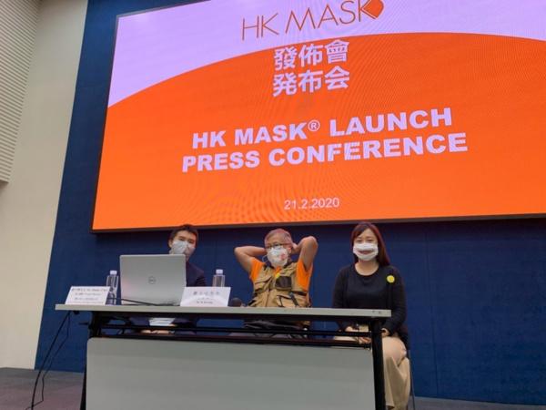 2月21日に開催された「HK Mask」の記者発表会で、着用の仕方を説明する鄺士山化学博士(中央)(出所:HK Mask)