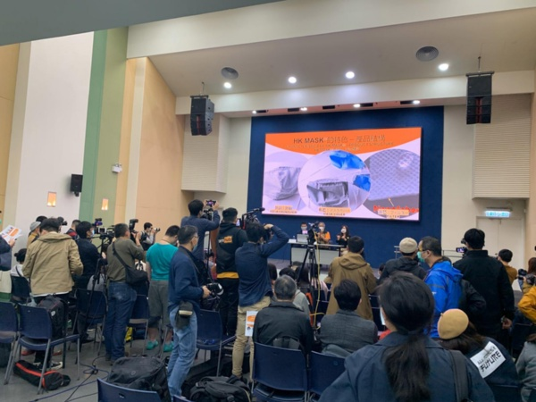 2月21日に開催された「HK Mask」記者発表会は大きな反響を呼んだ(出所:HK Mask)