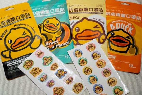 香港で人気のB.Duckを入れたキャラ入りのタイプも