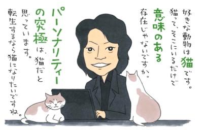 (イラスト:宮沢洋)