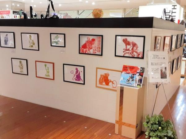 東京・有楽町マルイにおける作品展の様子。同店の「インクルージョンフェス in 有楽町マルイ 2021」(3月1日~14日)を契機に飾られた作品群は、会期以降も展示された(写真提供:丸井グループ)