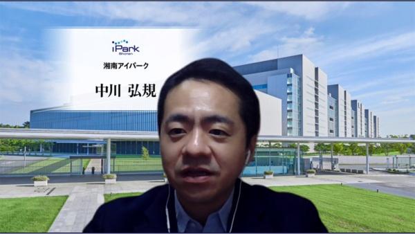 説明にあたった湘南アイパークの中川弘規氏(オンライン発表会のキャプチャー)