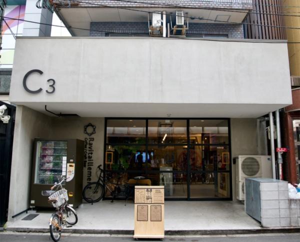 しゃれた外観のカフェ「Ravitaillement(アビタイユモン)」(写真:末並 俊司、以下同)
