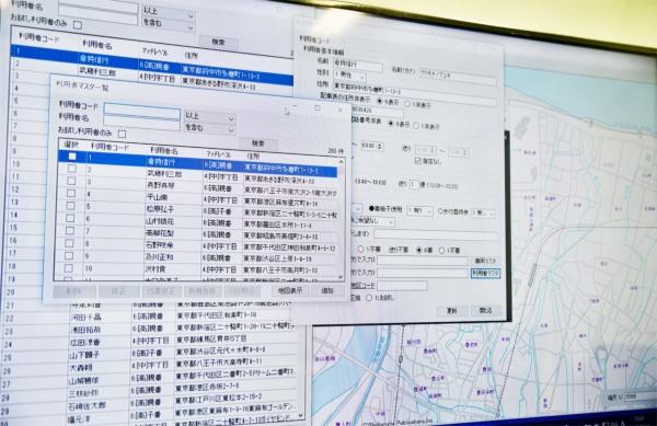 「GeoRouterCare」のデモ画面。利用者の氏名・住所などの条件をあらかじめ入力する(画面の氏名や住所などはダミー)