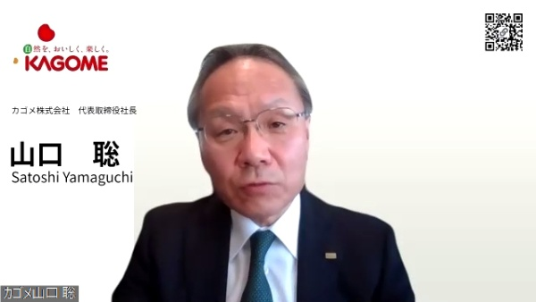 カゴメ 代表取締役社長の山口聡氏(写真:オンライン画面キャプチャー、以下同)