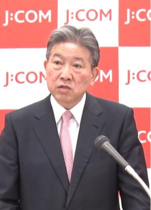 ジュピターテレコム 代表取締役社長 石川雄三氏(出所:オンライン発表会のキャプチャ)