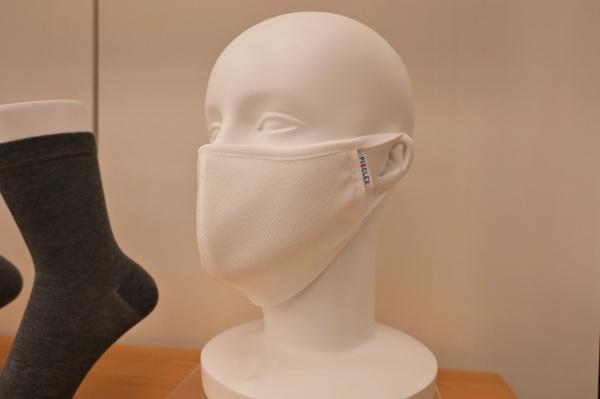 PIECLEXを使ったマスク