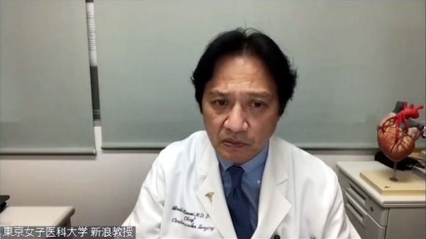 東京女子医科大学 心臓血管外科学講座 教授・講座主任の新浪博士氏