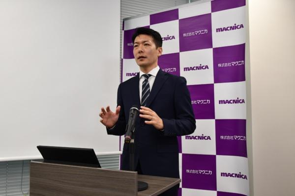 オンライン発表会で登壇した、マクニカ BRAIN AI Innovation Lab. プリンシパルの楠 貴弘氏(写真:マクニカ)