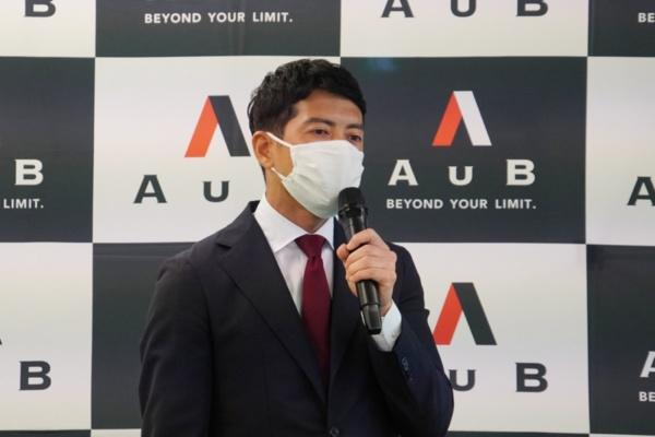 AuB 代表取締役の鈴木啓太氏(写真:近藤 寿成、以下同)