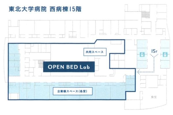 図1●東北大学病院オープン・ベッド・ラボの図面(出所:東北大学病院)