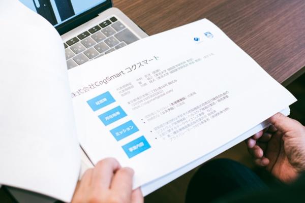 今回訪問したのは、東京・赤坂にあるオフィス。「生涯健康脳」の実現と「0次予防」の達成をミッションに掲げている(写真:川島 彩水、以下同)