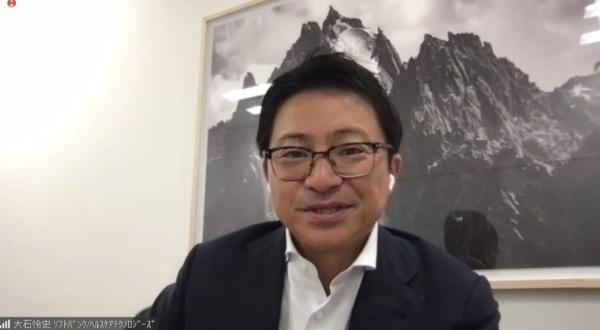 ヘルスケアテクノロジーズ 代表取締役社長 兼 CEOの大石怜史氏