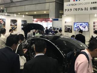 テスラの分解車両を「日経 xTECH EXPO 2019」で展示