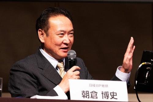 モデレーターを務めた日経BP総研 上席研究員 朝倉博史