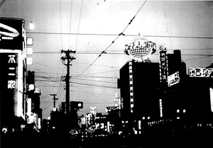 1950年頃の銀座の風景(提供:カゴメ)