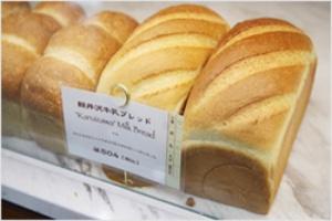 軽井沢牛乳ブレッド(写真:山田 愼二、以下同)