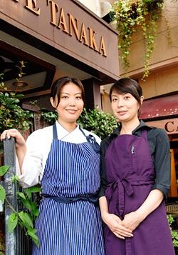 カフェタナカ2代目の田中千尋さん(左)。店の前で、妹の千寿さんと一緒に (写真:早川俊昭)