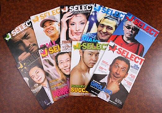 月刊誌「J SELECT」と東京レストランガイド「WINING & DINING IN TOKYO」(写真:山田 愼二)