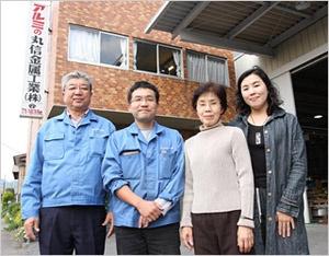 右から坂本智美さん、母、夫、そして社長の父