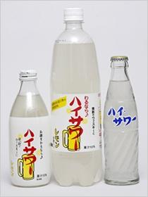 ハイサワー。ビン、紙パック、ペットボトルなど様々。味はレモン、青リンゴ、グレープフルーツなど6種類(写真:山田 愼二)