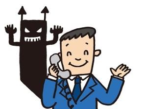 訪問営業や電話勧誘を行う場合は注意が必要だ