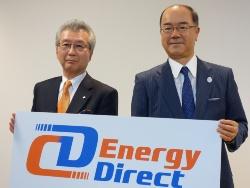 新会社設立を発表した中部電力・勝野社長(左)と大阪ガス・本荘社長(右)