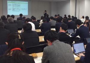 小売電気事業者53社が経産省幹部と議論