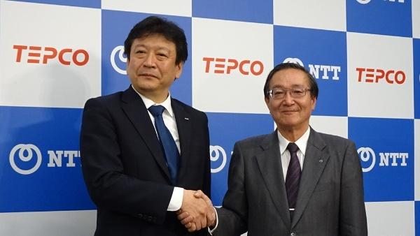 新会社の設立発表会見には東京電力ホールディングスとNTTの両社長が登壇した