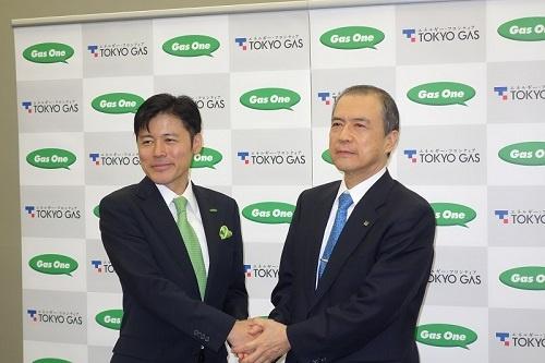 東京ガスがサイサンと連携