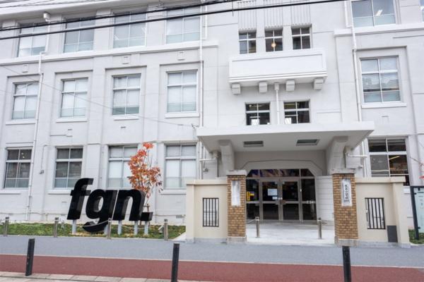 リグニオが入居するスタートアップ施設のFGN。旧大名小学校をそのまま生かした(写真:小口正貴)